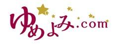 ゆめよみ.com